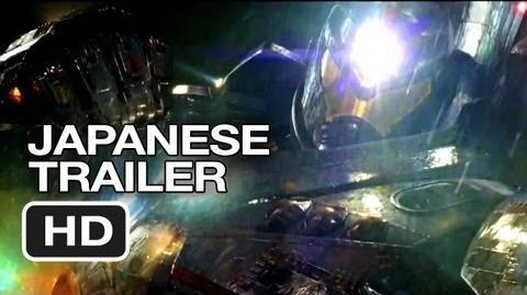 Pacific Rim Official Japanese Trailer (2013) - Guillermo del Toro Movie HD