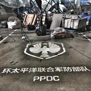 Pacific Rim Uprising (BTS)-31