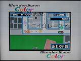 Super GPS Pac-Man
