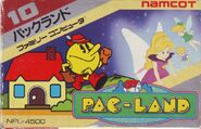 Famicompaclandbox