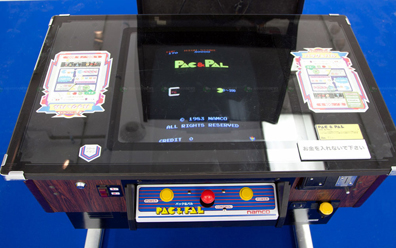 Pac-Pal machine