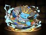 海の丼魔・ツナドン