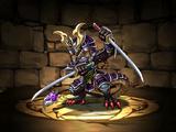 ドラゴン・サムライ