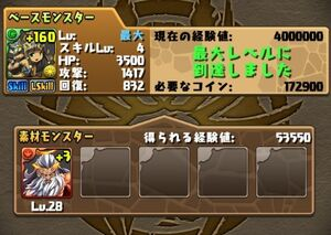 Screenshot 2014-09-05-19-28-35