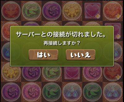 Update9 1 update02