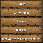 OtherUI 2