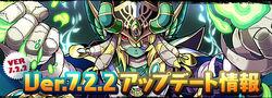 Ver7.2.2update banner