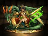 天風の龍騎姫・イシュタル