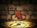 Crimson Demon Mask