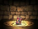 神羅終極神カイ カード