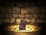 神羅魔導神メビウス カード
