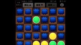 パズドラ パズル練習用 part2 【落として揃えるパターン】 コンボ 上達