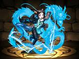 Incarnation of Seiryuu, Karin