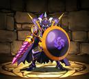 Keeper of Dark