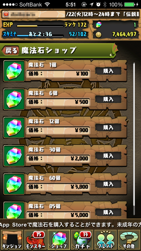 20131022 001 jp