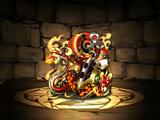 炎の古代龍・アンモナイト