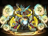Destroyer Dragon, Apocalypse