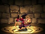 Pyro Demon