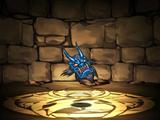 Indigo Demon Mask
