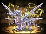 Lightning Holy Dragon