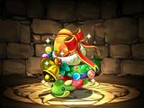 Present Egg (Light)