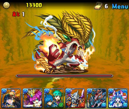 炎の歴龍3