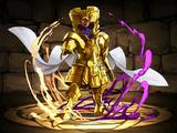 黄金聖闘士・サガ