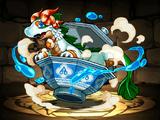 Blue Bowl Dragon