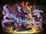 Dark Samurai Dragon, Nobunaga