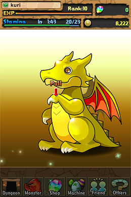 File:Gallery-puzzles-dragons-02.jpg