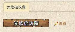 Bandicam 2014-01-12 15-13-09-906