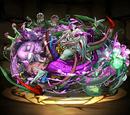 恍惚の幻獣魔・アーミル