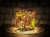 火の古代龍・アノマロカリス