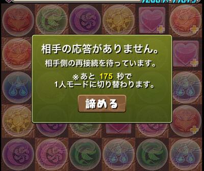 Update9 1 update03