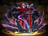 Dark Archdemon Lucifer