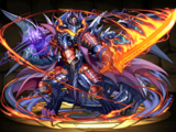 Unyielding Samurai Dragon King, Zaerog