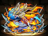 Red Dragon God, Hino Kagutsuchi
