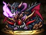 Evil Dragon Helheim