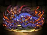 破壊神・シヴァ=ドラゴン