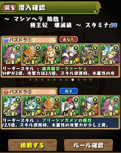 Multi p5