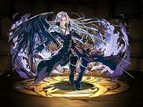 片翼の天使・セフィロス