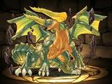 Graviton Earth Dragon