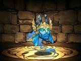 Ancient Blue Sacred Mask