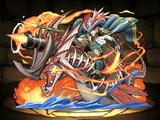 Red Pirate Dragon, Bartholomew