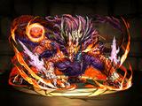 火の宝珠龍・カジン