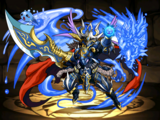 King Siegfried, Blue Champion