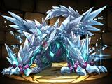 伝説の氷龍