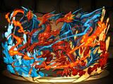 Omega Red Skydragon, El Dorado
