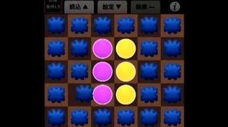 パズドラ パズル練習用 part1 【丸暗記推奨のパターン】 コンボ 上達