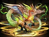 Omega Holy Skydragon, Shangri-La